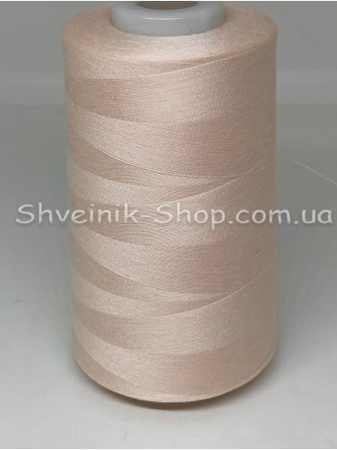 Нитка  №40 цвет Светлый Персик #А1171 в упаковке 3650 метров