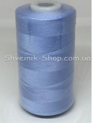 Нитка  №40 цвет Голубой  в упаковке 3650 метров