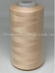 Нитка  №40 цвет Персик (А1030) в упаковке 3650 метров