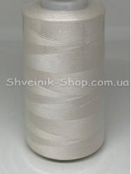 Нитка  №40 цвет Молоко (А1715)  в упаковке 3650 метров