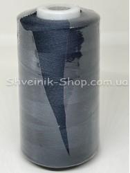 Нитка  №40 цвет Темно Серый (А1706)  в упаковке 3650 метров