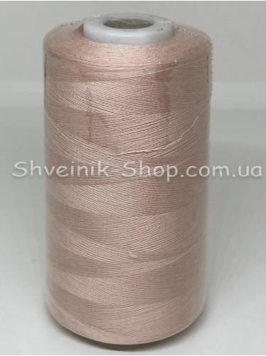Нитка  №40 цвет  Светлая Пудра ( А1172) в упаковке 3650 метров