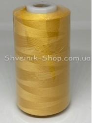 Нитка  №40 цвет Золотистый ( А1019)  в упаковке 3650 метров