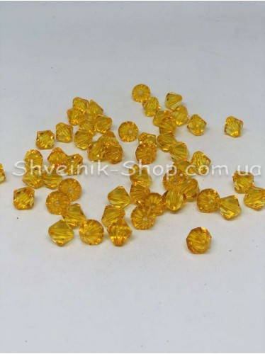 Бусы пластиковые Ромб Размер 15мм Цвет Жёлтый в упаковке 500 грамм