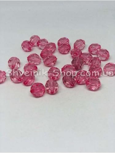 Бусы пластиковые Круглые Размер 18мм Цвет Ярко Розовый в упаковке 500 грамм