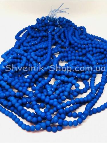 Бусы Керамика Матовые Размер 8 мм Цвет Электрик в упаковке 1 кг 15 ниток
