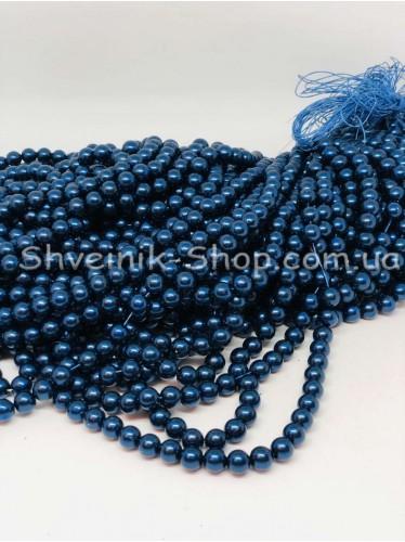 Жемчуг Пластиковый Размер 10 мм Цвет Темно Синий  в упаковке 1 кг 20 ниток