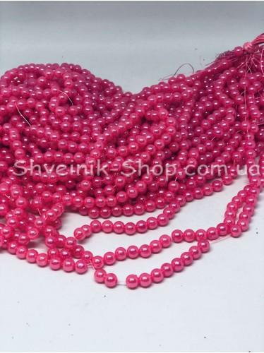 Жемчуг Пластиковый Размер 8 мм Цвет Ярко Розовый  в упаковке 1 кг 20 ниток