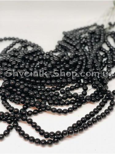 Жемчуг Керамика на нитке Размер 10мм Цвет Чёрный в упаковке 1 кг 10ниток