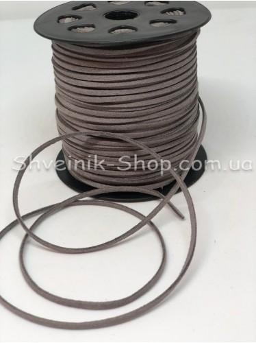 Шнур замш 3 мм Цвет: Серый в упаковке 46м цена за упаковку