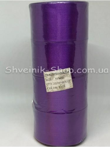 Лента атласная (Сатиновая лента) Ширина 5 см Цвет: Баклажан в упаковке 92 метра цена за упаковку