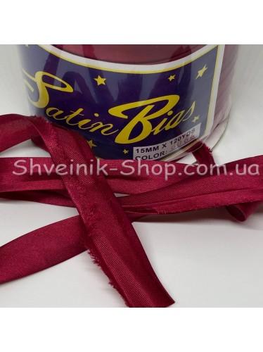 Бейка Размер 1,5 см в упаковке 110 метров Цвет : Бордо Темное