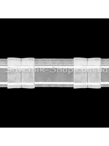 Тесьма Шторная Бант двойной Органза Размер : 6 см в упаковке 50 метров ( Турция )