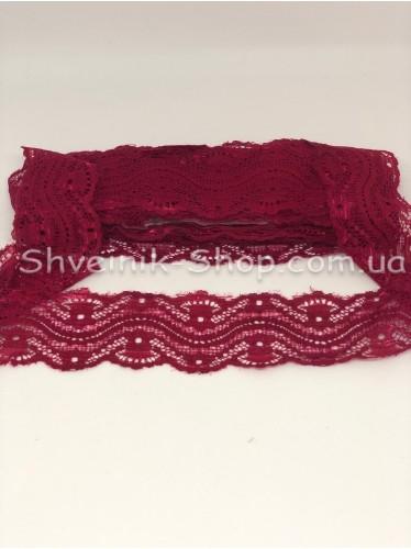 Кружево стрейчивое ширина 5.5см цвет : Бордо в упаковке  9.2метра цена за упаковку