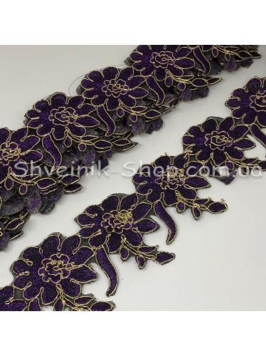Тесьма Клеевая Цветок Ширина 6,5 см Цвет Фиолетовый в упаковке 4,8 метра