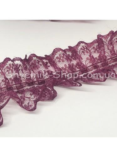 Рюшик Ширина : 4 см Цвет :  Бордо в упаковке 18метров