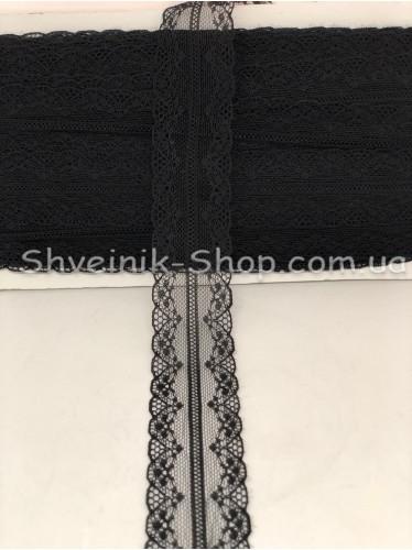 Кружево  цвет Черный в упаковке 46 метров Ширина 4,5 cм цена за упаковку