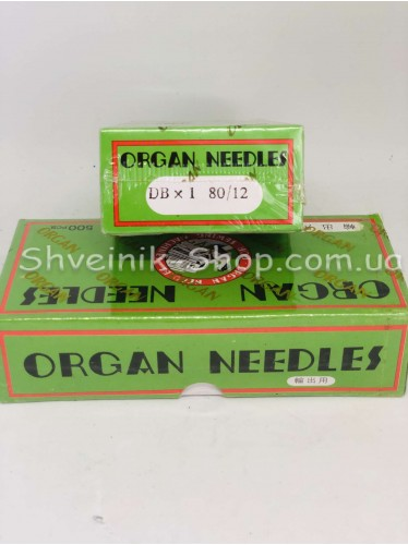 Иглы машинные промышленые  Organ DB-1 #80 в упаковке 500 штук цена за упаковку