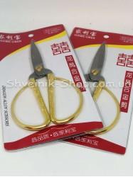 Ножницы с Золотой ручкой длина лезвия 6 см