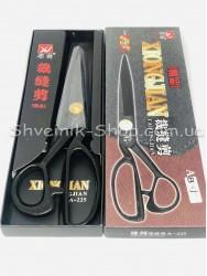 Ножницы Портновские Каленый металл с Резиновыми ручками №9 #225