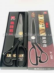 Ножницы Портновские Каленый металл с Резиновыми ручками №10 #250
