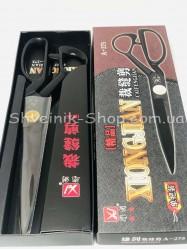 Ножницы Портновские Каленый металл с Резиновыми ручками №11 #275