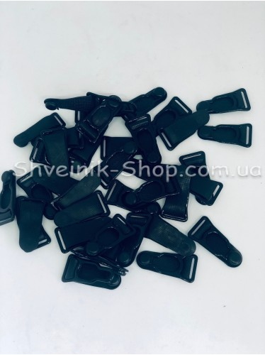 Застежка для Чулков 500 штук цвет Черный цена за упаковку