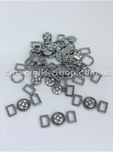 Застежка на купальники металл цвет Серебро размер 1 см в упаковке 100 штук цена за упаковку