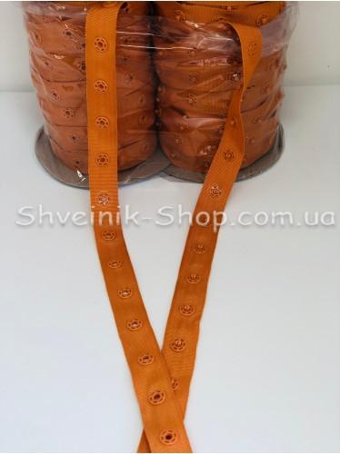 Кнопка Боди на бобине в упаковке 50 метров цвет Оранжевый цена за упаковку