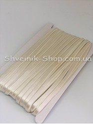 Резина для бретелек ширина  молоко 0,5см в упаковке 46м цена за упаковку