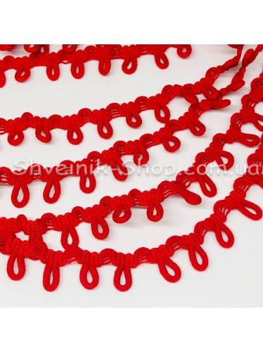 Корсетная резинка Петля Цвет Красный  в упаковке 92 метра