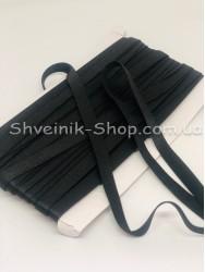 Резина для бретелек  черная ширина 1см в упаковке 46м цена за упаковку