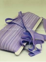 Бейка стрейч ширина 1,5 см (Блестяшая) цвет: Светлоя сирень в упаковке 46 метров