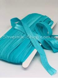 Бейка стрейч ширина 1,5 см (Блестяшая) цвет: Мята (берюза) в упаковке 46 метров