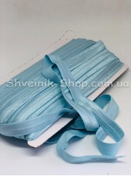 Бейка стрейч ширина 1,5 см (Блестяшая) цвет: Нежно Голубой в упаковке 46 метров