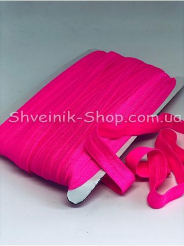 Бейка стрейч ширина 1,5 см (Блестяшая) цвет: Кислотная Малина в упаковке 46 метров