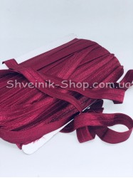 Бейка стрейч ширина 1,5 см (Блестяшая) цвет: Бордо  в упаковке 46 метров