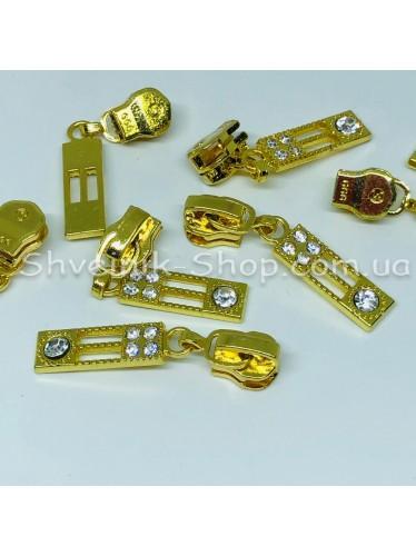 Бегунок на молнию (Змейка) Металл С камнем  Т-3 Цвет : Золото в упаковке 100 штук