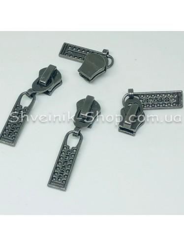 Бегунок на молнию (Змейка) Металл Т-5 Цвет : Темное Серебро ( Блек Никель )в упаковке 100 штук
