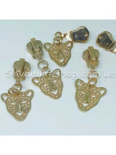 Бегунок на молнию (Змейка) Металл Тигр Т-5 Цвет : Золото в упаковке 100 штук