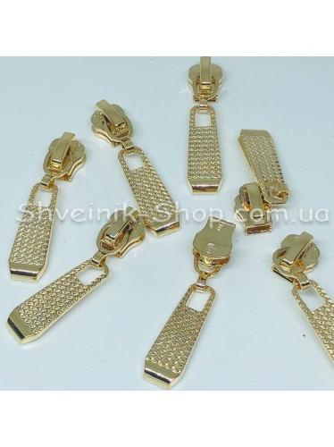Бегунок на молнию (Змейка) Металл Т-5 Цвет : Золото в упаковке 100 штук
