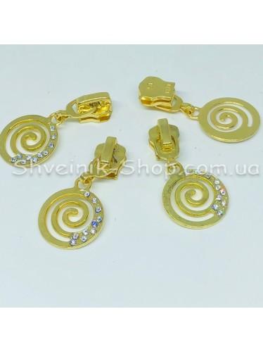 Бегунок на молнию (Змейка) Металл  С камнем Т-5 Цвет : Золотов упаковке 100 штук