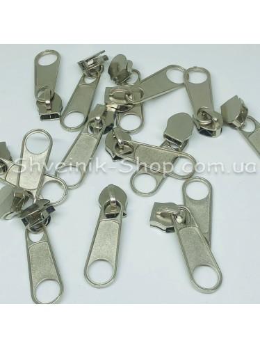 Бегунок на молнию (Змейка) Спираль Т-5 Цвет : Серебро  в упаковке 100 штук