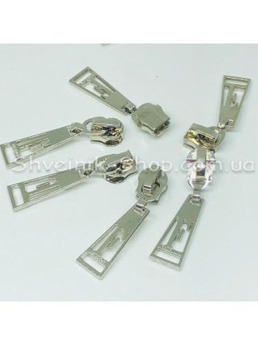 Бегунок на молнию (Змейка) Спираль Т-7 Цвет : Серебро  в упаковке 100 штук