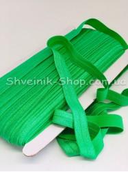 Бейка стрейч ширина 1,5 см (Блестяшая) цвет: Зеленая Трава в упаковке 46 метров