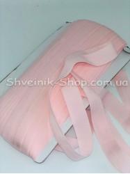 Бейка стрейч ширина 2 см (Матовая) цвет: Бледно Розовый  в упаковке 46 метров