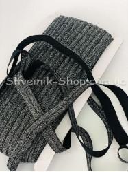 Бейка стрейч ширина 1,5 (Люрикс) цвет: Черная+Серебро в упаковке 46 метров