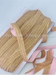 Бейка стрейч ширина 1,5 (Люрикс) цвет: Розовое+Золото в упаковке 46 метров
