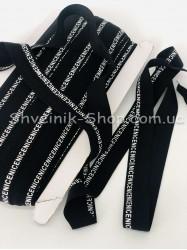 Бейка стрейч ширина 2 см (Надпись) цвет: Черная в упаковке 46 метров