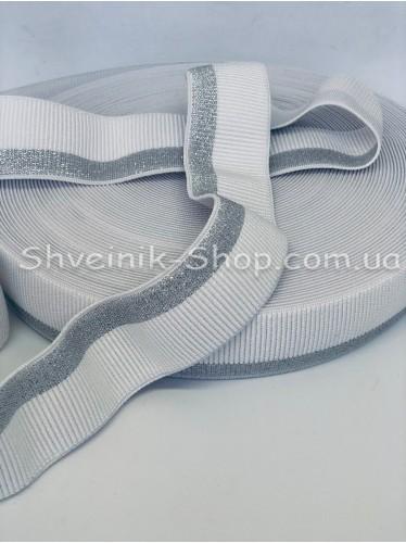 Резина ремни  ширина : 4см цвет Белая + Серебро полоска в упаковке 25метров